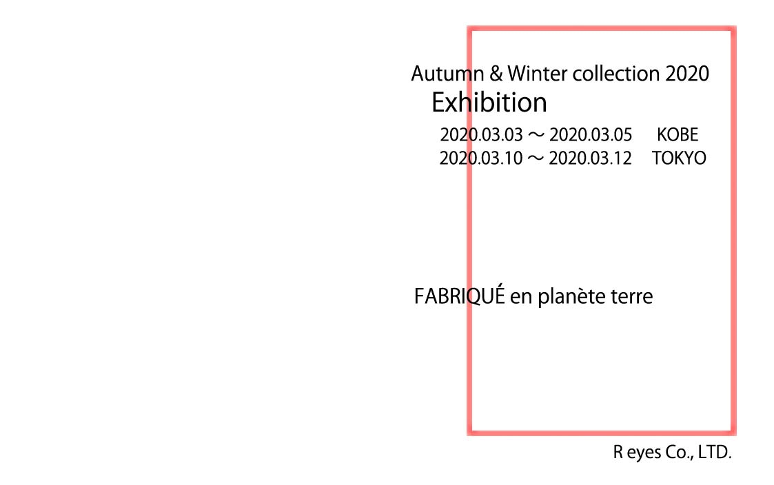 Collection ete  2020 a/w  *Press & Buyers Only